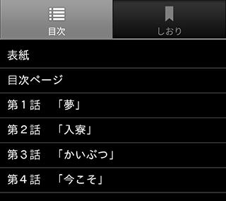 しおり/マーカー